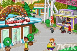 《老爹甜甜圈店无敌版》游戏画面4