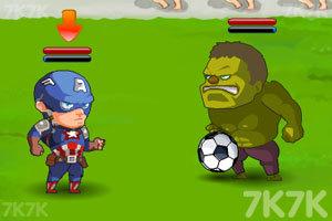 《英雄热血足球》截图4