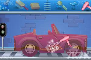 《完美洗车》游戏画面8