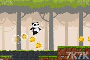 《熊猫酷跑》截图2