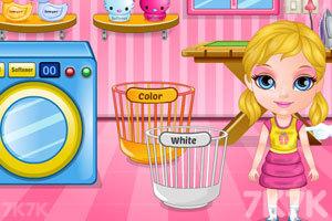 《宝贝洗衣日》截图4