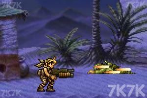 《合金弹头之沙漠孤城》游戏画面5