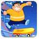 胖虎的滑板车