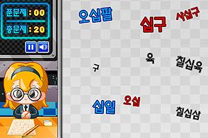 《小美爱学习7》游戏画面1