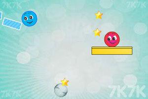 《蓝球和红球》游戏画面1