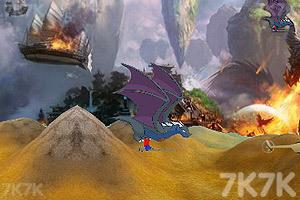 《龙族世界大战》游戏画面3