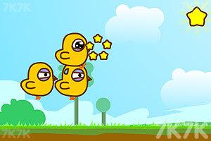 《三只小黄鸡》游戏画面2