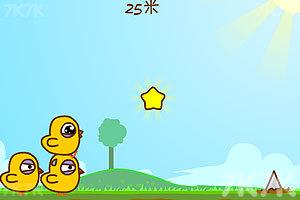 《三只小黄鸡》游戏画面4