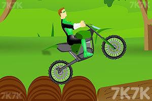 《绿灯侠骑自行车》截图3