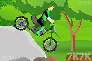 《绿灯侠骑自行车》截图5