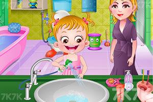 《可爱宝贝清理浴室》游戏画面3