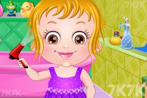 《可爱宝贝清理浴室》游戏画面8