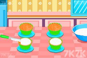 《花样纸杯蛋糕》截图4
