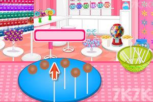 《花纹冰淇淋蛋糕》游戏画面2