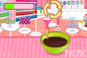 《花纹冰淇淋蛋糕》游戏画面3