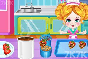 《草莓巧克力礼盒》游戏画面2