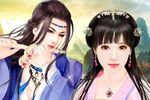《天香格格下江南》游戏画面1