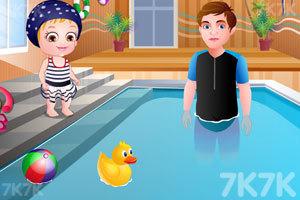 《可爱宝贝的游泳时光》截图1