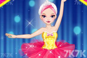 《芭蕾舞者的新发型》游戏画面3
