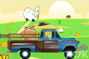 《牧场运输工》截图3