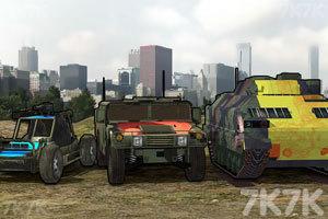 《重型装甲停车》截图2