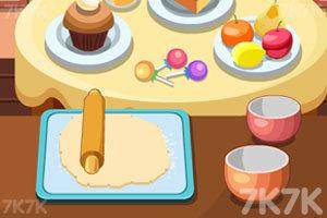 《美味的糖浆馅饼》截图4