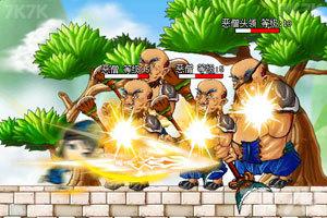 《济公斩魔传》游戏画面2