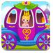 可愛公主馬車