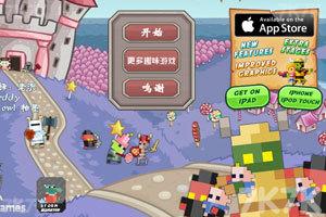 《仙境保卫战中文版》游戏画面5