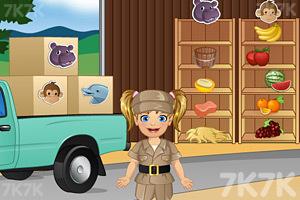 《动物园美好一天》游戏画面3
