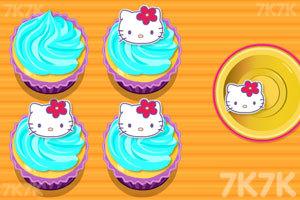 《美味的凯蒂蛋糕》游戏画面1