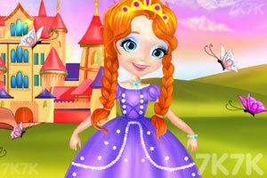 《索菲亚的新裙子》游戏画面2
