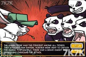 《兔子大战熊猫无敌版》游戏画面1