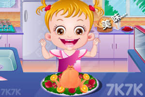《可爱宝贝家庭晚餐聚会》游戏画面3