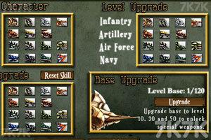 《起源战争2》游戏画面3