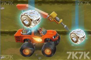 《极速卡丁车》截图3