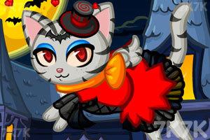 《可爱小猫过万圣节》游戏画面2