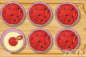 《有趣的水果蛋糕》截图4