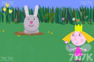 《小人国的魔法花园》游戏画面1