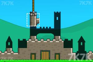 《建造城堡》游戏画面1