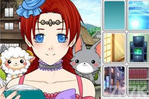 《萝莉美少女3》游戏画面1
