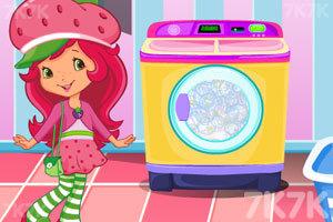 《草莓公主洗衣服》截图2