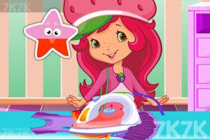 《草莓公主洗衣服》截图1