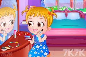 《可爱宝贝的花园聚会》游戏画面2