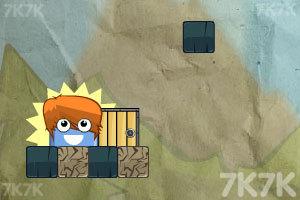 《开心方块回家3》游戏画面4