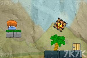 《开心方块回家3》游戏画面1
