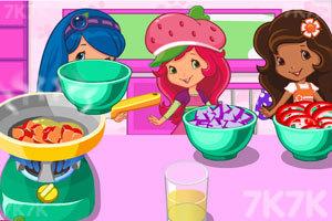 《草莓公主学做汤》截图3