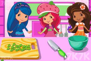 《草莓公主学做汤》截图1