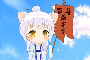 《萌小喵算姻缘》游戏画面1
