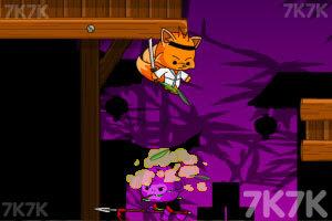 《进击的小狐狸》游戏画面5
